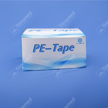 high quality hot sell medical supplies disposables adhesive perforated polyethylene tape PE Tape
