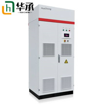 Central inverter HC630KTM4 distributed photovoltaic power station