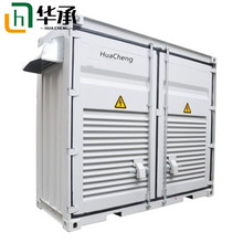 Grid connected inverter MTM containerized central inverter