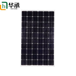 Off grid Class A 280W monocrystalline solar panel photovoltaic power generation system