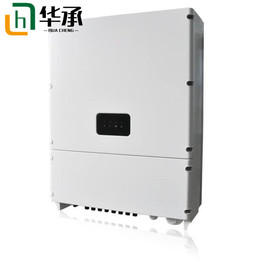 On grid string inverter HC50KTLSI intelligent control