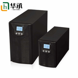Online high frequency transformerless UPS HC900Pro 1 kVA -3 kVA