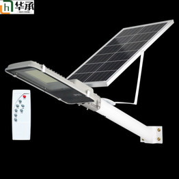 Solar street light 100W super bright outdoor lighting household