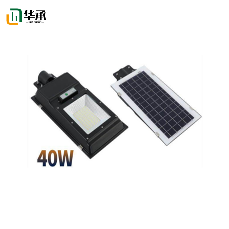Solar street light 40W household energy saving and environmental protection