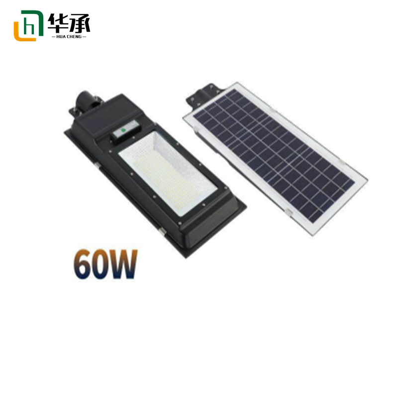 Solar street light 60W super bright garden light