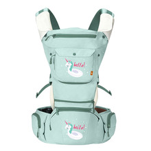 baby carrier back