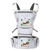 baby carrier cheap