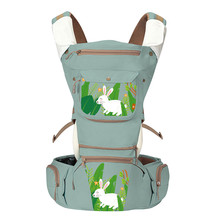 baby hip seat carrier for sale