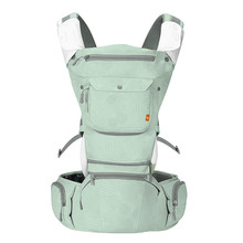 baby strap carrier
