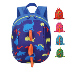 Kids backpack animal 3d animal backpack online