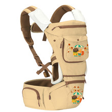 Child  Hip Seat Carrier  All Carry Positions for Infant Toddler and newborn Soft Structured Hipseat