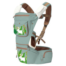 Baby hand carry ergonomic baby with hip seat carrier malaysia