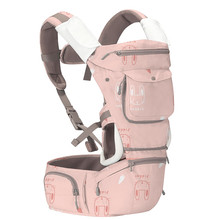 Lightweight baby hip seat carrier with  i on it 4 positions