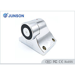 JS-H37A-S Electromagnetic Door Holder Shine Silver Plating With Alarm Action