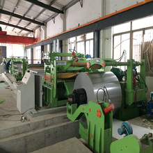 High quality automatic cut to length line machine stainless steel coils for sale