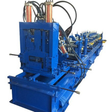 High speed galvanized steel C purlin roll forming machine