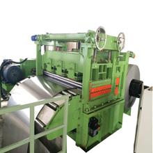 0.3mm Automatic cutting length machine for steel coils