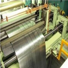 Metal slitting line machine 6 - 20 mm material thickness