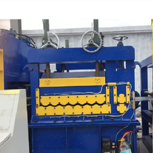 High Speed Slitting Line Machine Metal Sheet Cutting Machine