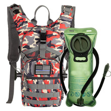 Hydration Pack Backpack 900D with 2L Leak Proof Water Bladder