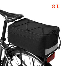 Insulated Trunk Cooler Bag for Warm or Cold Items Bike Rear Rack Storage Luggage Reflective Cycling Bicycle Trunk Bag