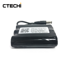 Rechargeable 18650 11.1v 2600mAh lithium battery pack