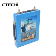 13.2V 20Ah energy storage lifepo4 battery pack