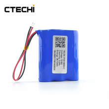 1P3S 10.8V 3400mAh Li-ion Battery Pack for solar lights