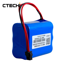 10.8V 4.5Ah Medical Backup Lithium ion Battery Pack
