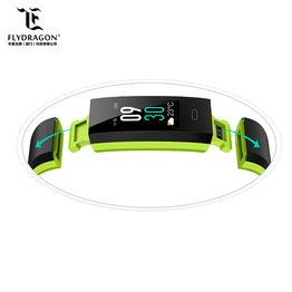 Ip68 total Certification of Sport SMART reloj pulsera