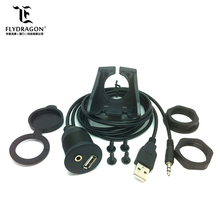 3.5mm Stereo -to -Twin -Phono -Sockets Adapter rca Jack to USB -Kabel