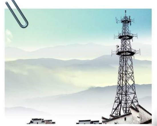 wireless components tower bridge material cell site equipment