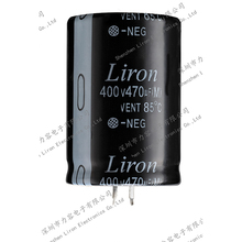Liron LKQ standard snap in aluminum electrolytic capacitor long life time high quality capacitor from China