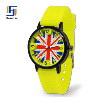 Custom England Flag Silicone Watch