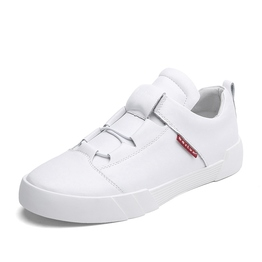small white shoes