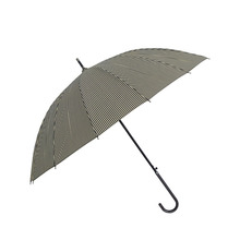 Straight Umbrella  With Wooden Handle