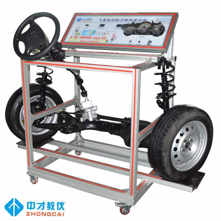 Honda Fit Electric Power Steering System Training Platform