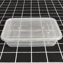 Food Microwavable Container