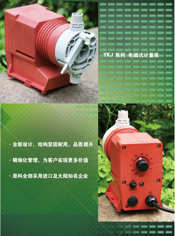 Plastic electromagnetic dosing pump in small sizemetering pump we provide satisfactory products and services to our customers around the world our products include plastic electromagnetic dosing pump in small size ccuart Images