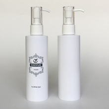 150ml cylinder cosmetic print bottle