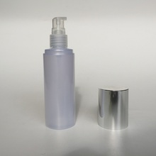 Pearl white bottle 120ml with pump and cover