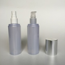 pearl white bottle cosmetic capacity and pump with aluminium cover
