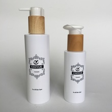 120ml 150ml cylinder bottle with print and wooden pump