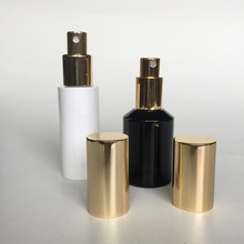 PET/PETG cosmetic bottle with gold pump and cover