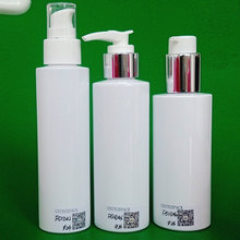 150ml cylinder bottle PET bottle wholesales with pump clear cylinder container with lid