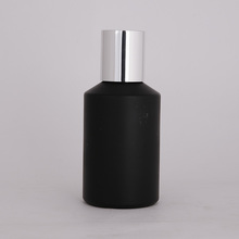 50ml frosted black screw cap bottle