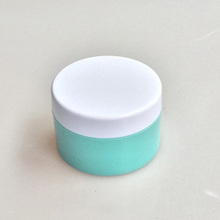 50ml PET green cream jar with white cap
