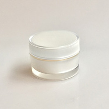 wholesale price frosted round cosmetic jar packaging