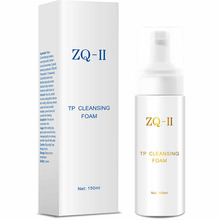 Acne Cleansing Form