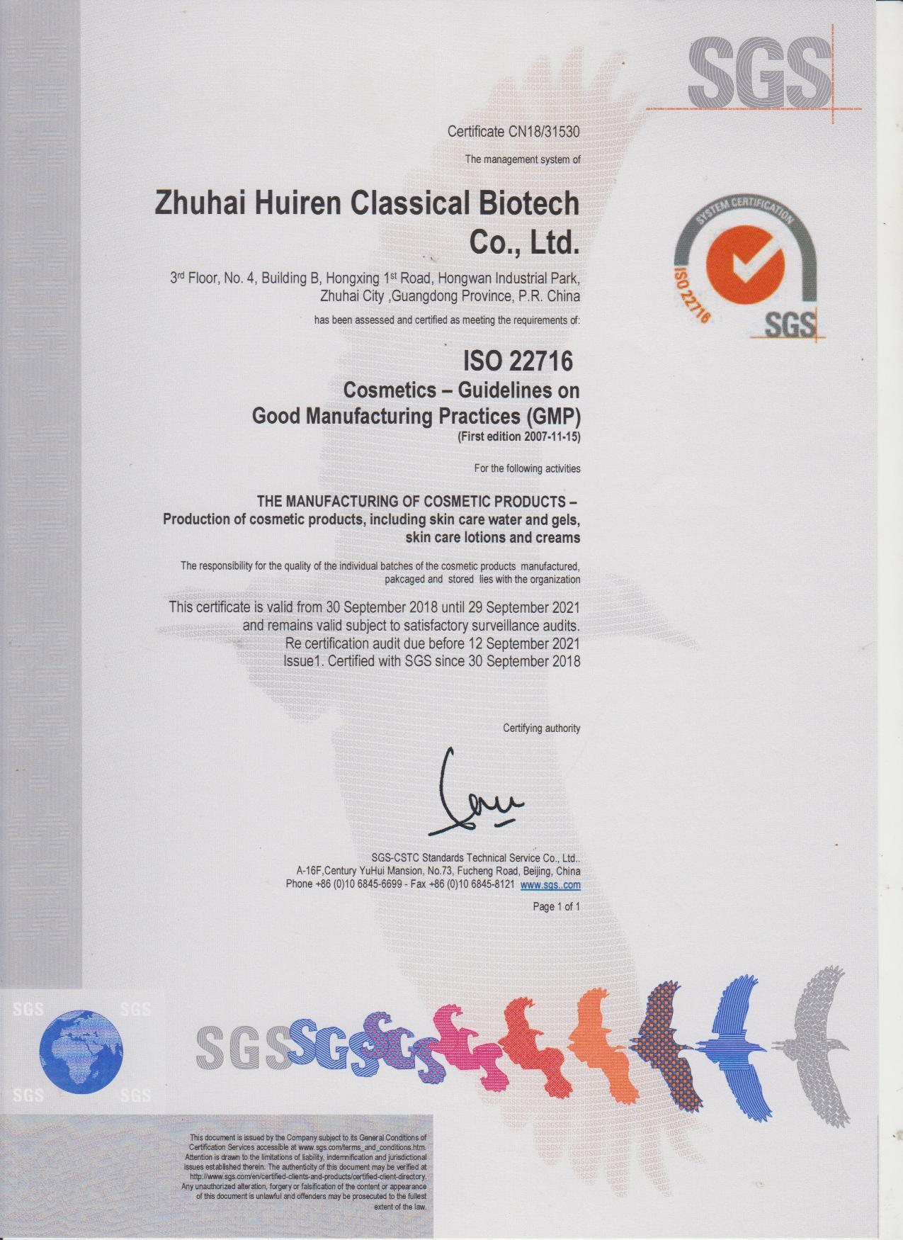 ISO 22716 Certificate